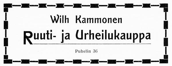 Wilh. Kammosen liikkeen ilmoitus. Jyväskylän ja ympäristön kuvitettu matka-opas 1912.