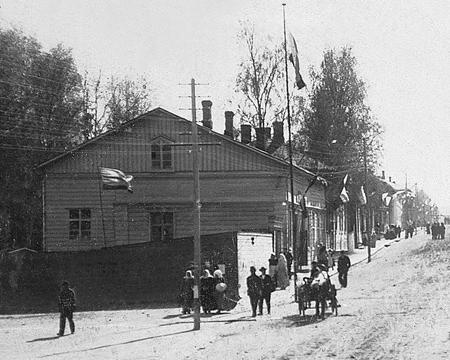 Näkymä Kauppakatu 16 tontille vuonna 1899. Kuva Keski-Suomen museo.