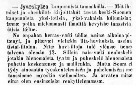 Näyte Schildtin kehittämästä venykekirjoituksesta Suomettaressa vuodelta 1859.