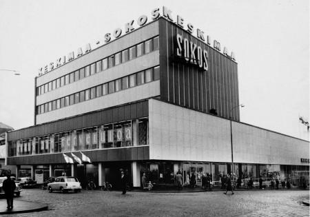 Uusi Sokoksen tavaratalo avajaispäivänä 1962. Osuusliike Keskimaan arkisto.