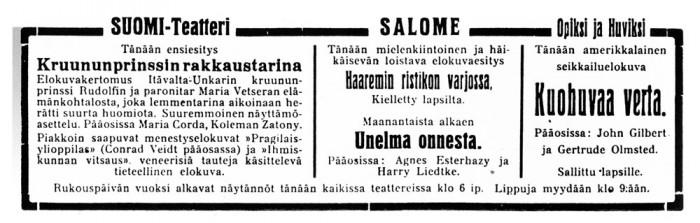 Suomi-teatterin ja kahden muun elokuvateatterin yhteismainos Keskisuomalaisessa toukokuussa 1927. Salome sijaitsi Asemakadulla ja Opiksi ja Huviksi Kauppakatu 16:ssa