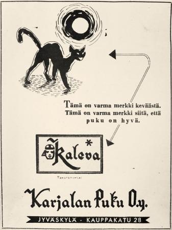 Karjalan Puku Oy:n ilmoitus Suomen Kuvalehdessä 13.12.1947.