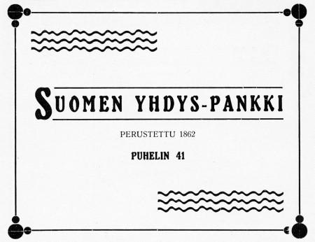 SYPin ilmoitus 1912. Jyväskylän ja ympäristön kuvitettu matka-opas 1912.